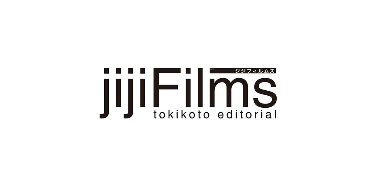 jijiFilms 高比良 有城